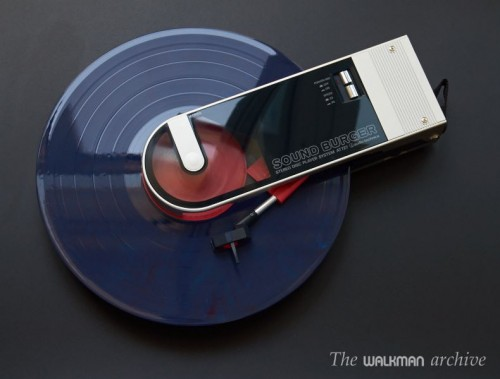 An Audio Technica AT727, AKA a Sound Burger, is a portable turntable that also plays cassettes.